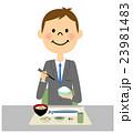 ご飯を食べるビジネスマン 23981483
