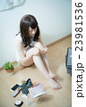 ビューティー メイク 女性 23981536