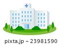 総合病院 23981590