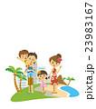 家族 ハワイ【三頭身・シリーズ】 23983167