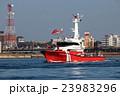 消防艇 防災ヘリコプター 23983296
