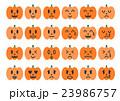 ハロウィン アイコン 表情のイラスト 23986757