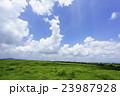 阿蘇 青空 夏の写真 23987928