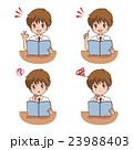 男の子 中学生 高校生のイラスト 23988403