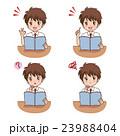 男の子 中学生 高校生のイラスト 23988404