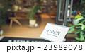 商業施設イメージ 撮影協力:TENOHA DAIKANYAMA 23989078