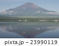 山中湖に映る逆さ富士 23990119