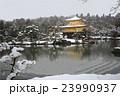 金閣寺雪化粧 23990937