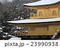 金閣寺雪化粧 23990938