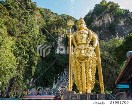 KUALA LUMPUR, MALAYSIA - MAR 1 23991700