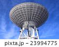 内之浦宇宙空間観測所  パラボラアンテナ 23994775
