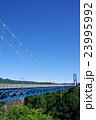 橋 竜神大吊橋 吊り橋の写真 23995992