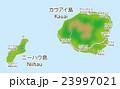 カウアイ島 23997021
