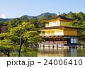 金閣寺 24006410