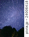 星空 24006418