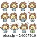 幼稚園 女児 表情 24007919