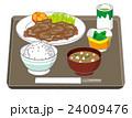 定食 昼食 セットメニューのイラスト 24009476