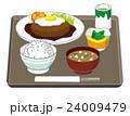 ハンバーグ定食 24009479