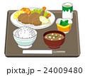 ミックスフライ定食 24009480