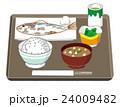 焼き魚定食 24009482