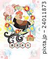 2017年酉年完成年賀状テンプレート「花注連縄と鶏親子」謹賀新年(茶) 24011873