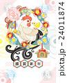年賀状 酉年 鶏のイラスト 24011874
