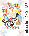 2017年酉年完成年賀状テンプレート「花注連縄と鶏親子」謹賀新年(白) 24011874