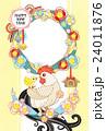 酉年 鶏 年賀状のイラスト 24011876