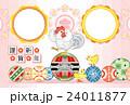 酉年 鶏 年賀状のイラスト 24011877