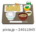 天ぷら定食 24011945