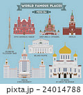 Famous Places of Moscow, Russia 24014788