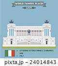 Altare della Patria, Rome 24014843