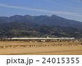 東海道新幹線N700系 24015355