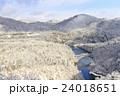 冬の只見第一橋梁 24018651