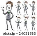 人物 男性 スーツのイラスト 24021633