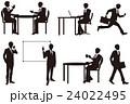 Businessman Vector 24022495