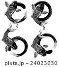 和調の鯉と筆跡, 24023630