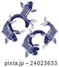 和調の鯉と筆跡, 24023633