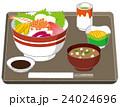 海鮮丼セット 24024696