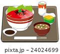 鉄火丼セット 24024699