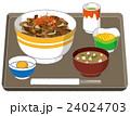 牛丼セット 24024703