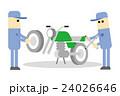 バイクのタイヤ交換 24026646