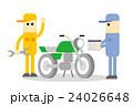 バイクのバッテリー交換 24026648