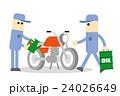 バイクのオイル交換 24026649