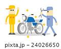 バイク整備 24026650