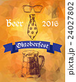 Oktoberfest vector illustration. Beer mug, tie and 24027802