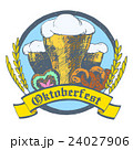 Oktoberfest vector illustration. Beer glasses 24027906