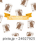 Vector illustration. Oktoberfest sign and brown 24027925