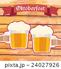 Oktoberfest vector illustration. Two men with beer 24027926