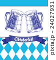 Oktoberfest vector illustration with two mugs of 24027931